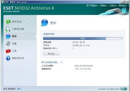 NOD32永久升级用户名密码